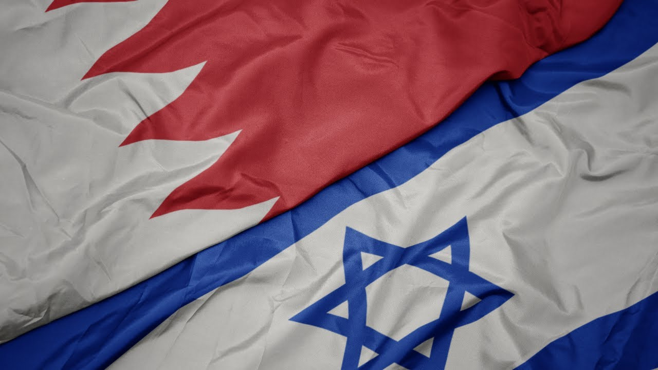 Israel and the Kingdom of Bahrain to establish 'full diplomatic ...