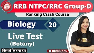 Class-20  RRB NTPC/RRCGroup-D  Ranking Crash Course  Science By Amrita Maam   Live test