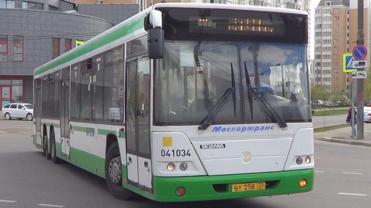 Автобус ГолАЗ-6228