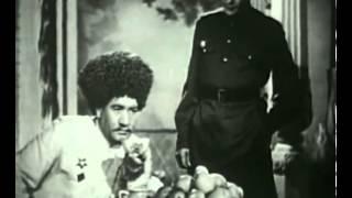 Далекая невеста - Turkmen Film [1948]