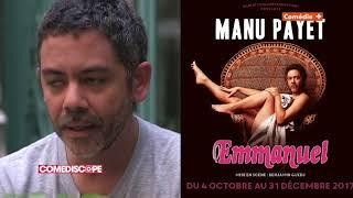 Manu Payet dans Comediscope