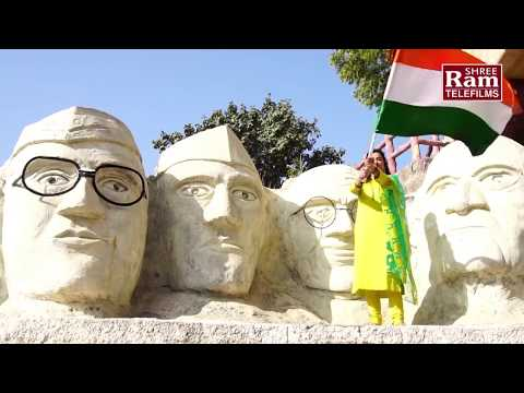 Jay Hind ||Bharat Mata Shan Hamari ||Farida Meer||Full Hd Video