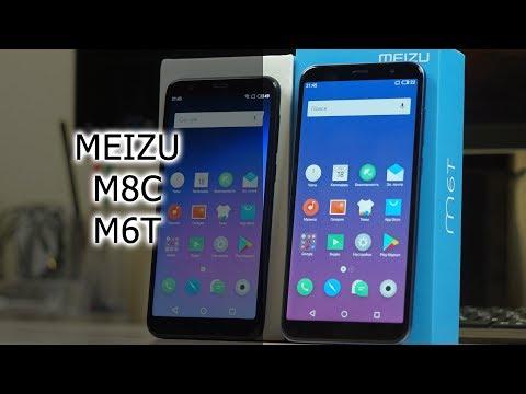 Обзор-сравнение Meizu M8C и M6T