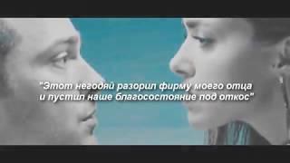 """Буктрейлер к книге  """"Двое на Диком острове"""", автор Марина Меньщикова"""