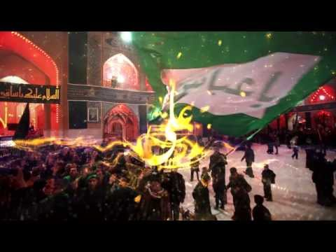 Ali (as) Sher e Khuda Hai - Ali Safdar Title Manqabat 2015-16