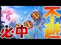 『ブラストマン』このゲームで一番強いだろこれ-PART7-【ロックマン11実況(最高難易度)】