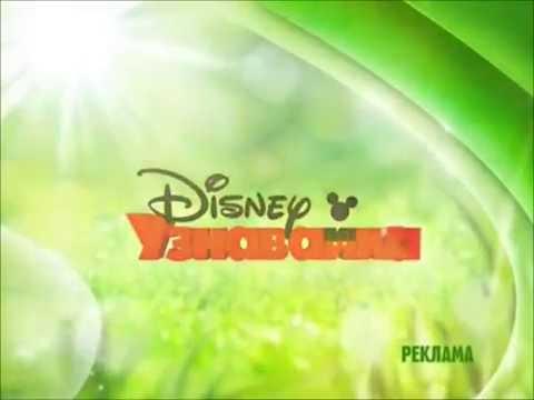 Disney Junior on Disney Channel Russia commercial break bumper (green #5)