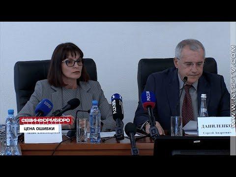 НТС Севастополь: «Родину» и «Зелёных» не допустили к выборам в Заксобрание Севастополя