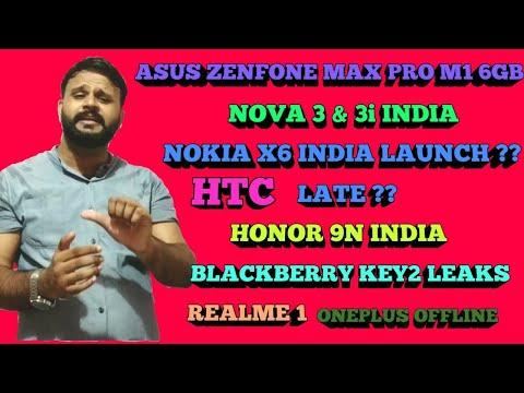 NOKIA X6 INDIA,HONOR 9N,HUAWEI NOVA 3,ZENFONE 6GB,HTC,ONEPLUS OFFLINE,BLACKBERRY KEY 2, TECHNO VEXER