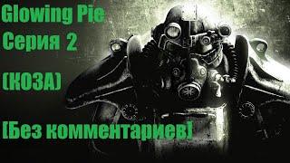 Fallout 3 Серия  #2 (КОЗА) [Без комментариев]