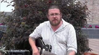 Моя любимая песня  - ИДУ, КУРЮ! Пашка классно поет! Music! Guitar!