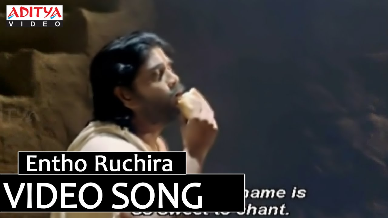 Sri ramadasu songs lyrics in telugu script