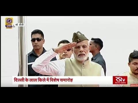 PM Modi pays tribute to Netaji Bose, unfurls tricolor at Red Fort