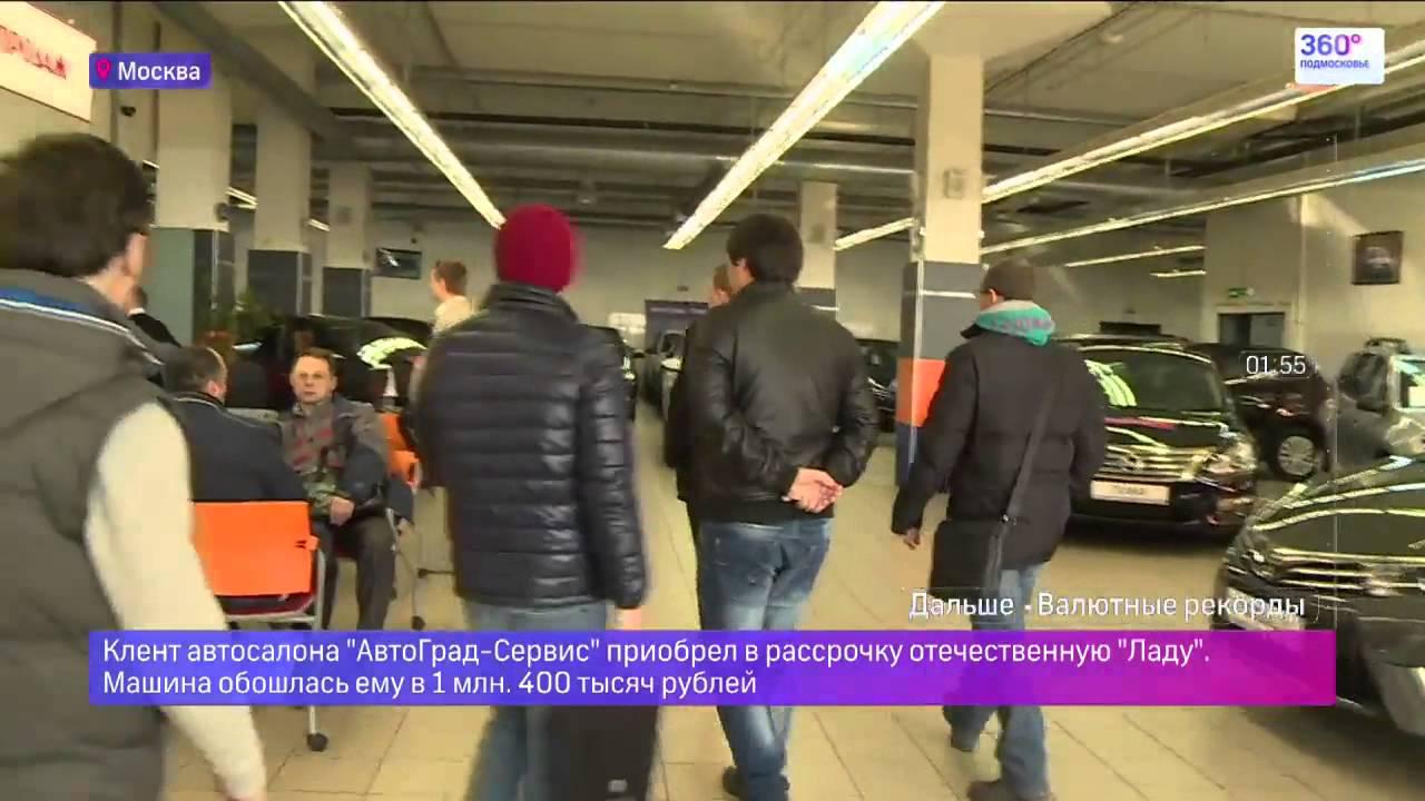 Обман в автосалонах москвы автосалоны кия в москве скидки
