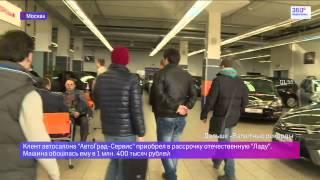 видео Отзывы покупателей об автосалоне MAJOR EXPERT в Москве