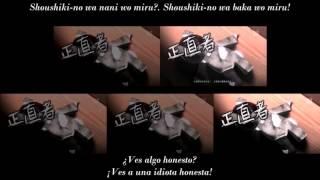 Tokyo Teddy Bear - Kaito Len Meiko Rin & Teto - Sub Español + Sub Romaji