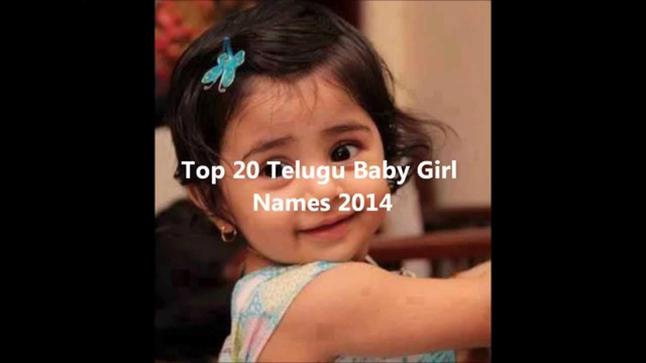 Top 20 Telugu Baby Girl Names 2015, Beautiful Telugu Girl