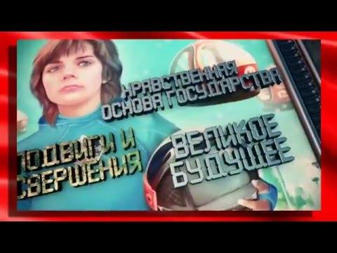 видео: РФ зарегистрирована в США