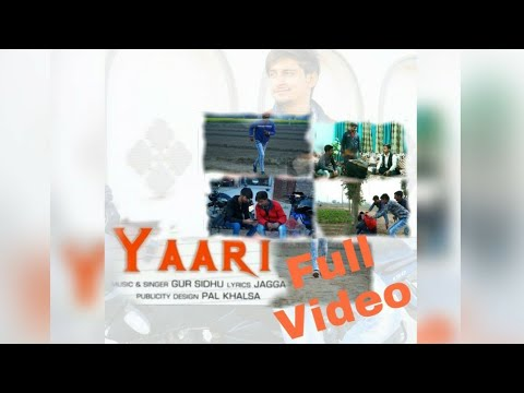 Yaari |Official Remake video| |Gur Sidhu| |S.K Production|