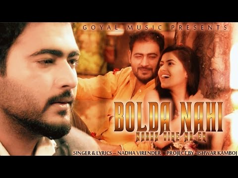 Nadha Virender - Bolda Nahi - Goyal Music Latest Song