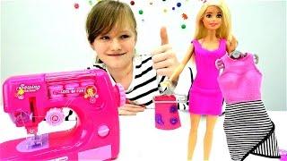 Видео для девочек. Шьем юбку для #Барби! Мультики про кукол: игры-одевалки
