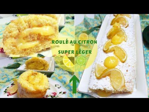 roulÉ-au-citron-frai,-delicieux-et-super-lÉger-🍋-أسهل-وأنجح-بسكوي-رولي-بكريمة-الليمون-ذوق-راااااائع