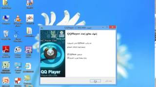 THE BEST 3D MEDIA PLAYER FOR PC