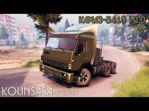 Spintires 2014 - КамАЗ-5410 v2.0