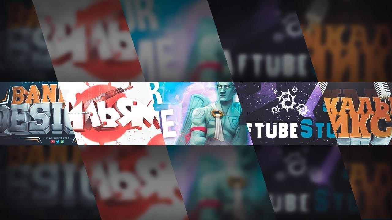 Оформление для канала YouTube 2048x1152 с тематикой самп