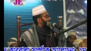 Abdul Khalek soriotpuri Rasul sm ar jubbadan o nobir prem part 01