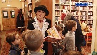 Знакомство маленьких читателей с библиотекой