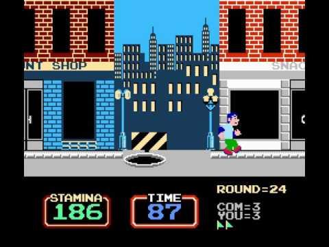 NES Game: Urban Champion (1984 Nintendo)