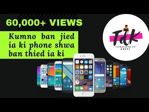 Kumno Ban Jied Ia Ki Phone Shwa Ban Thied Ia Ki? |Khasi|