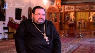 Интервью с протоиереем Георгием Митрофановым - ч. 3