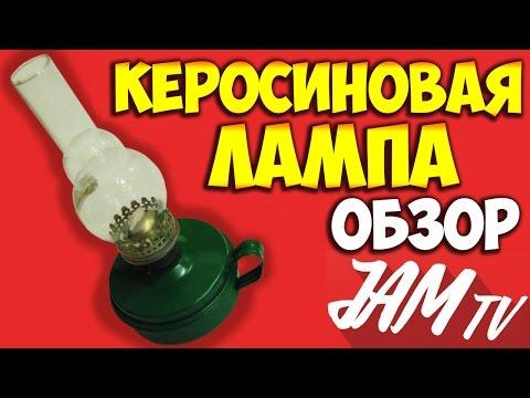 Лампа для загара - домашний солярий, купить лампу для загара
