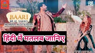 BAARI | Bilal Saeed | Mustehsan | Hindi in Meaning | Full Audio