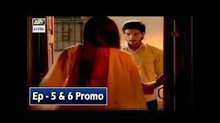 Meri Guriya Episode 5 & 6 (Promo) - ARY Digital Promo