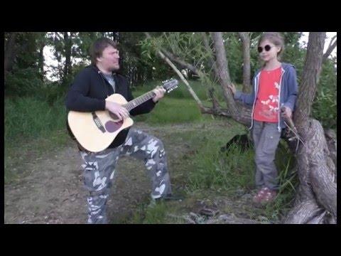 Леонид Федоров, Хвостенко - Орландина (cover)
