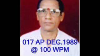 017 AP DECEMBER 1989 @ 100 WPM