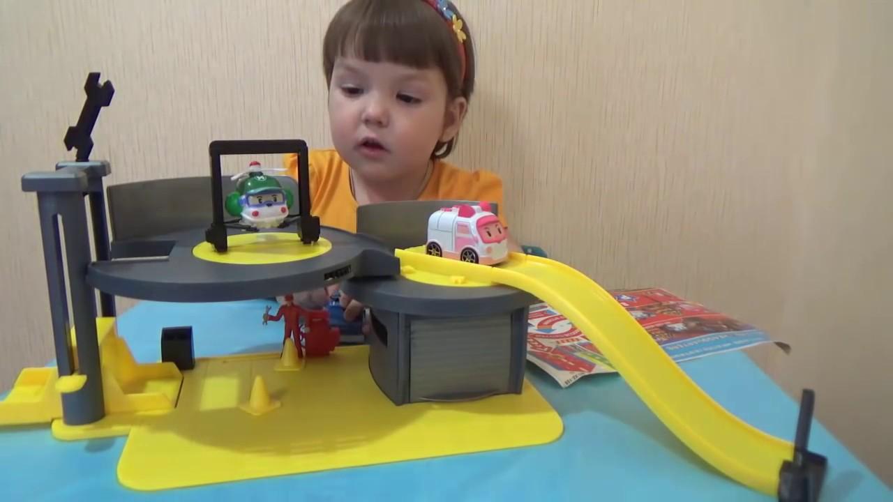 Поли Робокар парковка база. Распаковка игрушек - YouTube