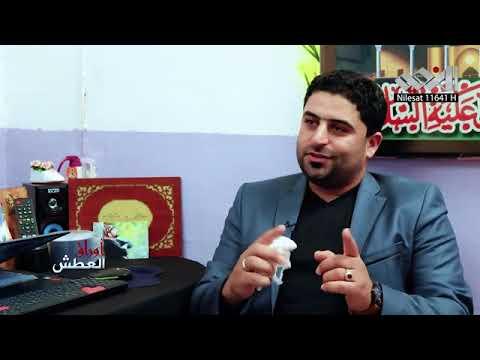 Download لقائي في قناة النعيم الفضائيه   احمد البعاج     برنامج اوراق العطش 2018480P