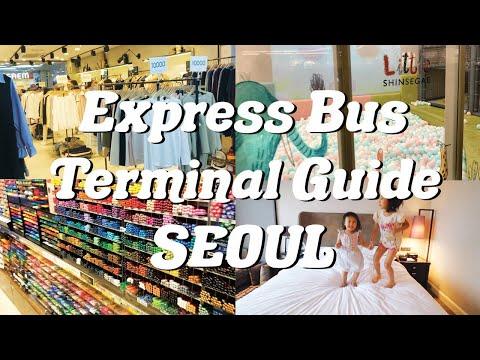 Express Bus Terminal Guide (고속버스터미널) | Korea Travel Tour Guide
