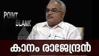 Kaanam Rajendran in Point Blank 28/11/16