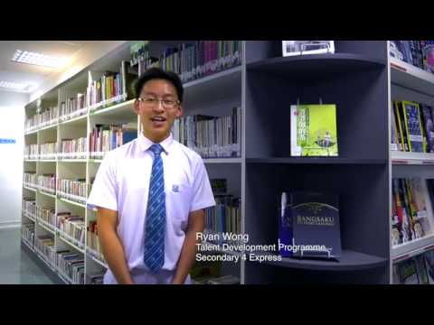 2018 Swiss Cottage School Video (Full Version)
