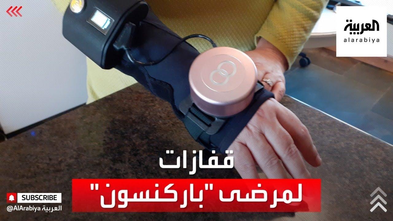 قفازات ذكية تقاوم الاهتزازات لمرضى الرعاش  - نشر قبل 3 ساعة