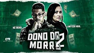 MC REINO E LARYSSA REAL - DONO DO MORRO 2