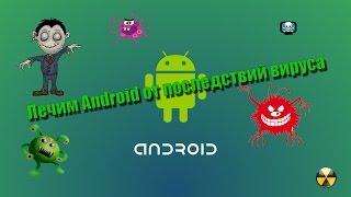 №17 Android не добавляет аккаунт Google(При входе в аккаунт Google выходит ошибка