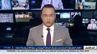 حجاج أحرار ينتظرون تأشيرة المجاملة أمام سفارة السعودية بالجزائر