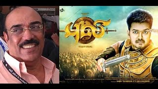 "We will not allow a wide release for Puli""- Liberty Basheer"