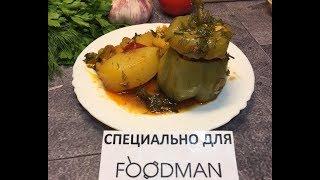 Фаршированный перец с лечо: рецепт от Foodman.club